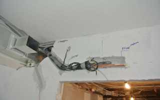 Закладка трассы под кондиционеры и вентиляцию